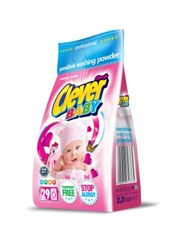 Clever Baby 2,2 кг - 29 прань