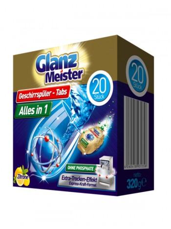 GlanzMeister 20 шт.