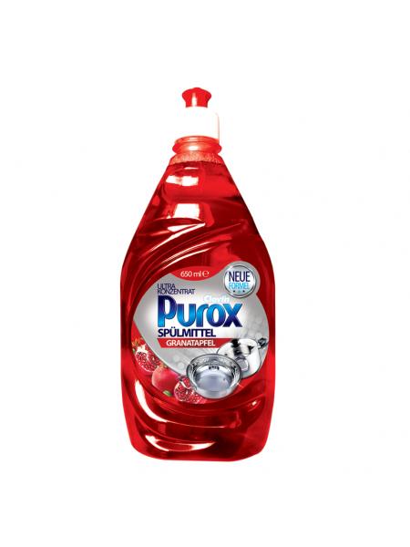 Purox Гранат 650 мл