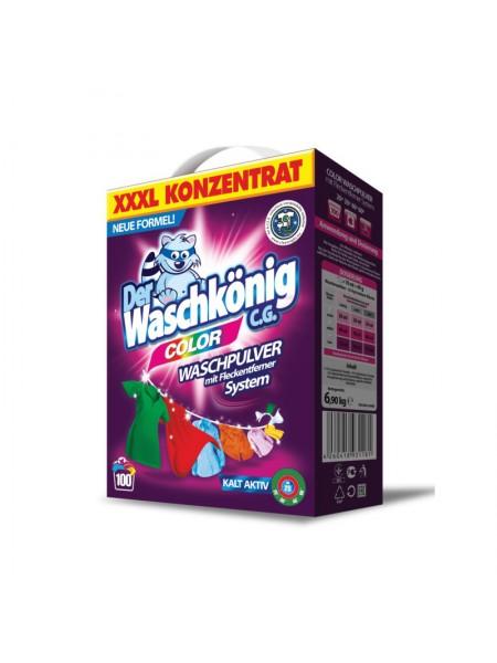 Der Waschkönig Color 6,9 кг - 100 стирок