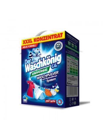 Der Waschkönig Universal 6,9 кг - 100 стирок