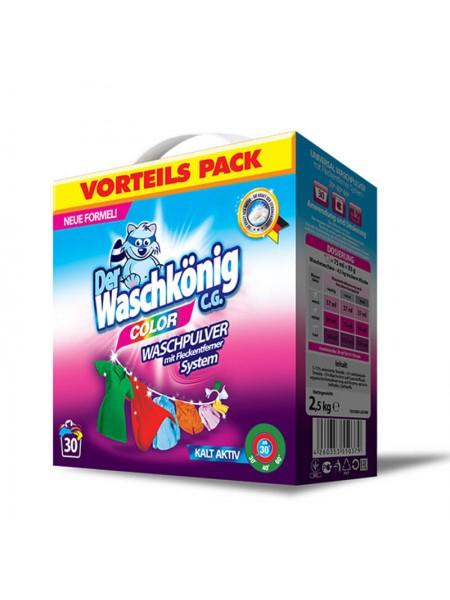 Der Waschkönig Color 2,5 кг - 30 стирок