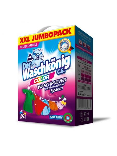 Der Waschkönig Color 7,5 кг - 92 стирки