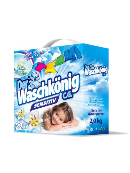 Der Waschkönig Sensitive 2 кг - 22 стирки