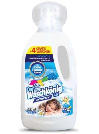Der Waschkönig Sensitive 1625 мл - 46 прань
