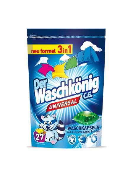 Der Waschkönig Universal 27 шт.