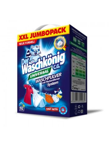 Der Waschkönig Universal 7,5 кг - 92 стирки