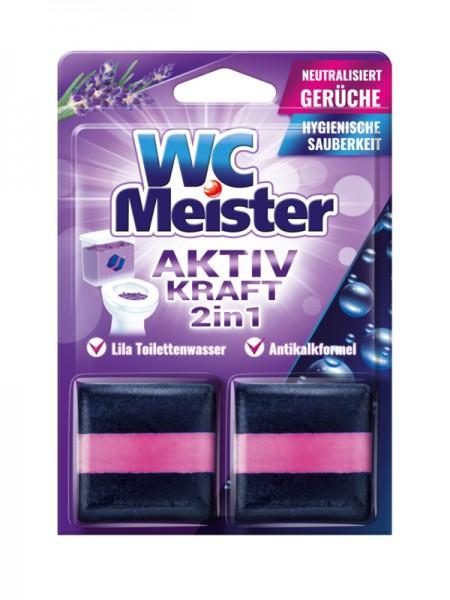WC Meister 2 в 1 Лаванда