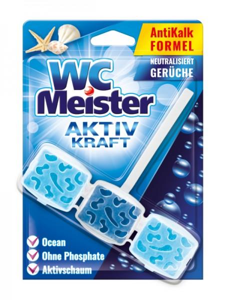 WC Meister Морський бриз